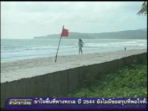 Coastal erosion hits popular Andaman resort island of Phuket