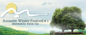 Khao Yai Acoustic Winter Festival