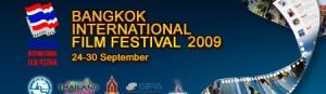 Bangkok  Film Festival 2009