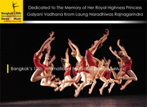 BANGKOK'S 11th INTERNATIONAL FESTIVAL OF DANCE AND MUSIC