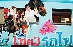 Day-long train trips from Bangkok to tourist destinations