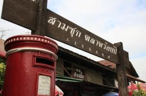 Sam Chuk Market by Kanok / panoramio.com