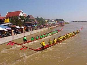 Swan Boat Races