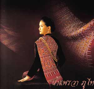 Phrae-Wa silk