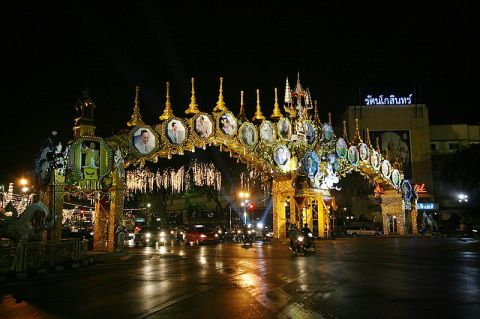 Ratchadamnoen grand celebration for King's birthday