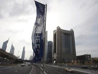 Dubai World investments